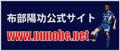 nuno_hp_banner.jpg