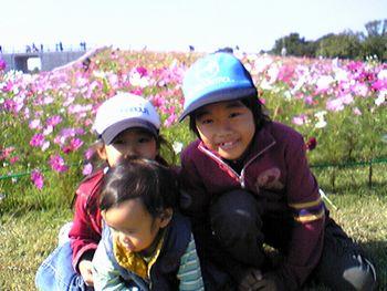 2007102101.jpg