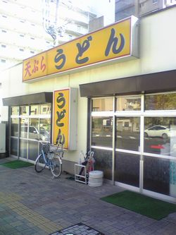 2007111001.jpg