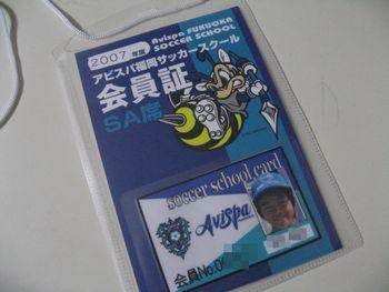 2008030501.jpg