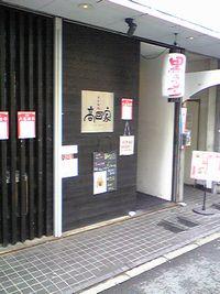 2008032601.jpg