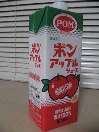 2008062001.jpg
