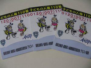 2008100401.jpg