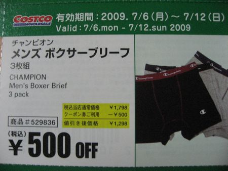 2009070808.jpg