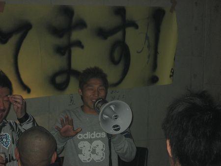 2009121908.jpg