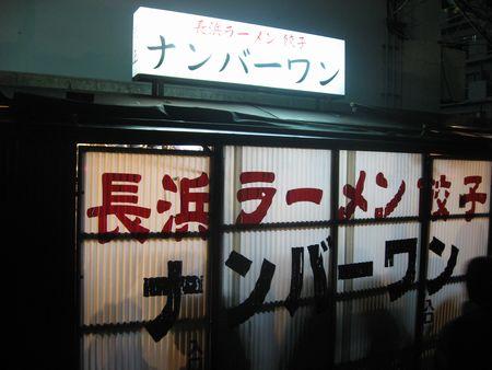 2009121915.jpg