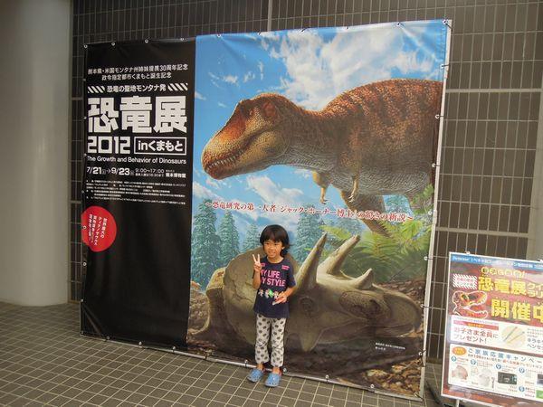 2012092401.jpg