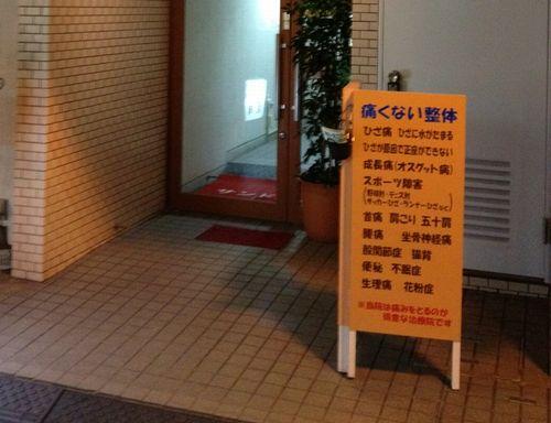 2012101501.jpg