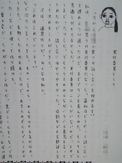 2013031901.jpg