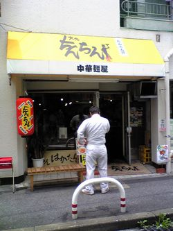 大名ちんちん�A.jpg