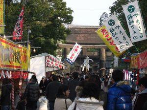 箱崎宮2.jpg