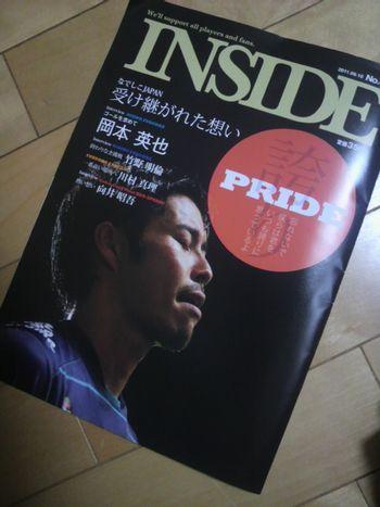 P1003246.JPG